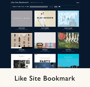 Like Site Bookmark